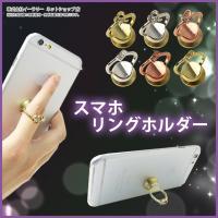 ★関連キーワード★iPhone6splus iPhone6plus iPhone5 iPhone5s...