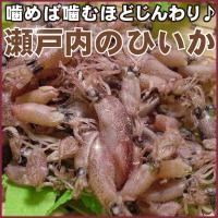 ●商品種別名 ヒイカ、べいか、べか ●用途 おつまみ、おやつ、珍味 ●内容量 35g ●原料 べいか...