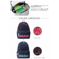 【アディダスノベルティプレゼント】アディダス adidas リュックサック リュック 47892
