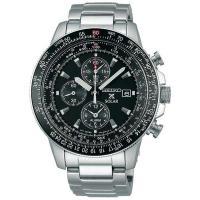 セイコー プロスペックス SBDL029 メンズ 腕時計 スカイ プロフェッショナル SEIKO ソーラー クロノグラフ 新品 oomoritokeiten