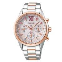 セイコー ルキア SSVS044 レディース 腕時計 2020 SAKURA Blooming 限定モデル ピンクゴールド SEIKO クロノグラフ ソーラー 新品|oomoritokeiten