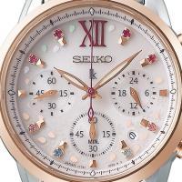 セイコー ルキア SSVS044 レディース 腕時計 2020 SAKURA Blooming 限定モデル ピンクゴールド SEIKO クロノグラフ ソーラー 新品|oomoritokeiten|03