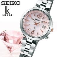 セイコー ルキア SSVV017 レディース 腕時計 コンフォテックス ラッキーパスポート SEIKO ソーラー電波時計 新品|oomoritokeiten|02