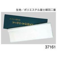 品質・ポリエステル100%(白)  長さ・8.6m
