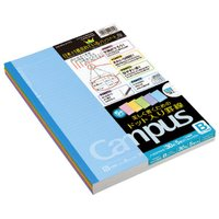 コクヨ キャンパスノート(ドット入り罫線カラー表紙)5色パックB罫  ノ-3CBTNX5