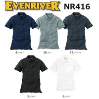 ソフトドライポロシャツ 半袖 イーブンリバー NR416 EVENRIVER NR-416 ボタンダウン (社名ネーム一か所無料) ユニフォーム