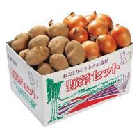 ◎北海道の秋の味覚が詰まった野菜セットです。 じゃがいも→じゃがいも王国北海道の美味しいじゃがいもで...