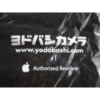 ヨドバシカメラ限定 Tシャツ&ソフトバンクファイル3枚|ootorimegane|02