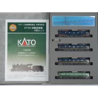 カトーNゲージ鉄道模型誕生40周年記念、 EF58 試験塗装機4両セットデございます。古いものですが...