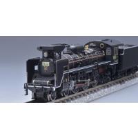 C57形は「貴婦人」の愛称で親しまれている蒸気機関車です。 1号機は1979年に復活、現在も「SLや...