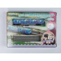 トミックスの北三陸鉄道36形(お座敷車両II)T [限定品]でございます。 動力、ヘッド・テールライ...