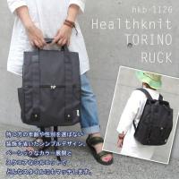 リュック 黒 スクエアリュック 大きめ レディース メンズ Healthknit/ヘルスニット スクエア ボックス 男女兼用 サイドポケット B4