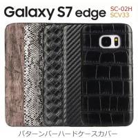 Galaxy S7 edge ケースカバー パターンバーハードケースカバー for SC-02H S...