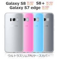 Galaxy S8 ケース Galaxy S8+ カバー Galaxy S7 edge スリム TP...