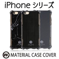 マテリアルバーハードケース iPhonX iPhone8 iPhone8Plus iPhone7 i...
