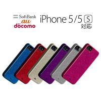 iPhone5 ケース カバー  Case-mate ケースメート 薄型ハードケース グラム   ポ...