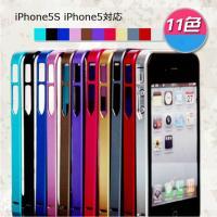 iPhone5S iPhone5 バンパー ケース カバー/ スリムアルミバンパーケースカバー fo...