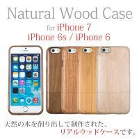 iPhone 7 iPhone 6s iPhone 6 ケース 木 Goodlen 木製(ウッド) ...