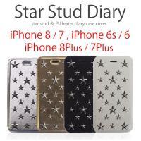 Star Stud Diary スター スタッズ 手帳型 ケース カバー for iPhone 7 ...