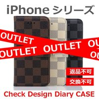 【アウトレット商品】 iPhone7 iPhone7Plus iPhoneSE iPhone6s i...