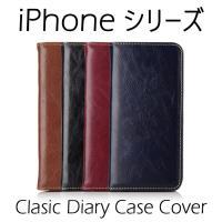 iPhone 8 iPhone 8 Plus iPhone 7 iPhone 7 Plus ケース ...