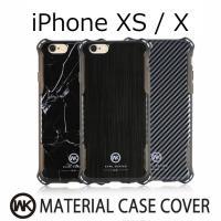 マテリアルバーハードケース iPhone X iPhoneX アイフォンX アイフォン X ケース ...