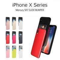 iPhoneXS ケース iPhoneX ケース iPhoneXR ケース iPhoneXS Max カバー 耐衝撃 スマホケース ICカード MERCURY SKY SLIDE