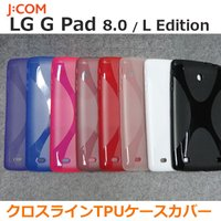 LG G Pad 8.0 専用ケース/クロスラインTPUソフトケースカバー for LG G Pad...
