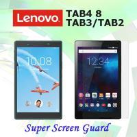 Lenovo TAB 3 Lenovo TAB 2 保護フィルム 液晶シート Screen Supe...