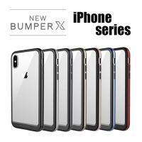 MERCURY GOOSPERY NEW BUMPER X 背面付きTPUバンパーケース iPhon...