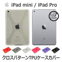 iPad mini 4 iPad Pro 12.9inch ケース カバー クロスラインTPUケース...