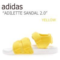 アディダス サンダル adidas メンズ レディース ADILETTE SANDAL 2.0 アデ...
