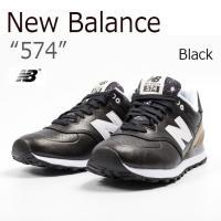 【送料無料】New Balance 574/Black【ニューバランス】【ブラック】【WL574RA...