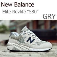 【送料無料】New Balance 580 Elite Revlite / GRY 【ニューバランス...