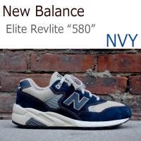 【送料無料】New Balance 580 Elite Revlite / NAVY 【ニューバラン...