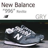 【送料無料】New Balance 996 / グレー【ニューバランス】【MRL996FB】【Rev...