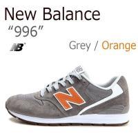 【送料無料】New Balance 996 / グレー/オレンジ 【ニューバランス】【MRL996J...