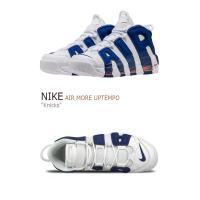 ナイキ スニーカー NIKE メンズ レディース Air More Uptempo Knicks エア モア アップテンポ キックス White LoyalBlue ホワイト ブルー 921948-101 シューズ