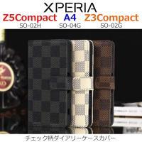 Xperia Z5 Compact,Xperia A4,Xperia Z3Compact ケース カ...