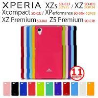 Xperia XZ Xperia X Performance Xperia Z5 Premium X...