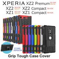 グリップタフスタンドケースカバー XperiaXZ1 SO01K SOV36 701SO Xperi...