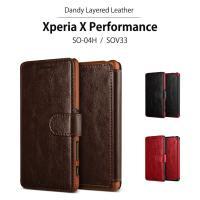 お取り寄せ Xperia X Performance 手帳型 ケースカバー VERUS Dandy ...