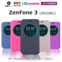 ASUS ZenFone 3 ケースカバー サークルビューダイアリーケースカバー for ZE520...