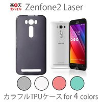 4カラーカラフルTPUケースカバー for ASUS ZenFone 2 Laser/ZE500KL...