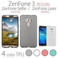 4color カラフル TPU ケース カバー for ZenFone 3,ZenFone Self...