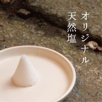 伝統的な平釜で、海水を炊き上げて作った天然塩です。 特徴は、伊豆大島産と長崎県対馬産のブレンド。 日...