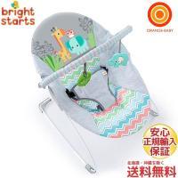 KidsII Bright Starts(ブライトスターツ)  ギグル&シーサファリ・バイブレーティングバウンサー【送料無料 沖縄・一部地域を除く】