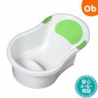 「新生児用ベビーバスホワイト」は、お風呂でもキッチンのシンクでも使える、赤ちゃんの沐浴用バスタブです...