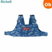 【ゆうパケット送料無料】リッチェル スヌーピー 2WAYチェアベルトR ブルー(B) かんたんコンパクト