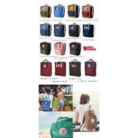 セール! スウェーデン発のブランド、フェールラーベンのカンケンリュック。 世界中で30年以上愛されて...